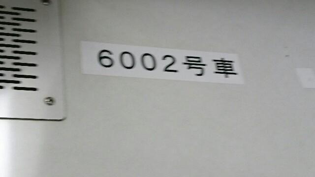 f:id:kiha-gojusan-hyakusan:20180427000653j:image