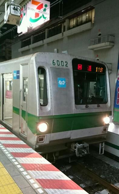 f:id:kiha-gojusan-hyakusan:20180427002217j:image