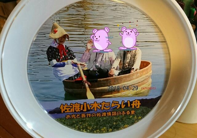 f:id:kiha-gojusan-hyakusan:20180430005719j:image