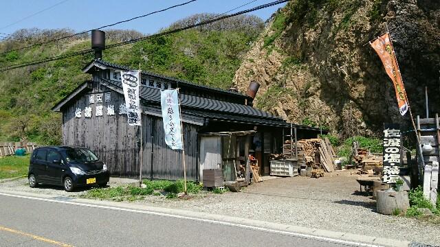f:id:kiha-gojusan-hyakusan:20180430005954j:image