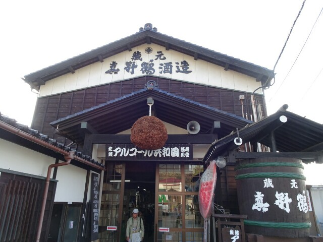 f:id:kiha-gojusan-hyakusan:20180430151657j:image