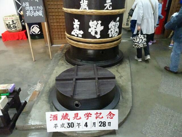 f:id:kiha-gojusan-hyakusan:20180430151834j:image