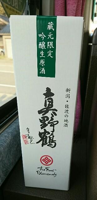 f:id:kiha-gojusan-hyakusan:20180430152147j:image
