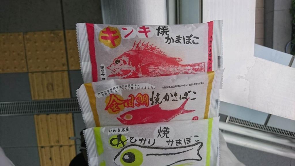 f:id:kiha-gojusan-hyakusan:20180503003552j:plain