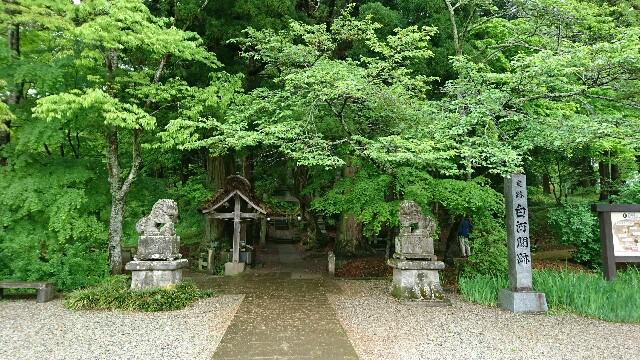 f:id:kiha-gojusan-hyakusan:20180503181631j:image