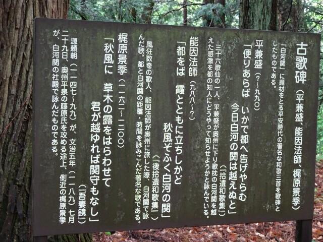 f:id:kiha-gojusan-hyakusan:20180503182520j:image