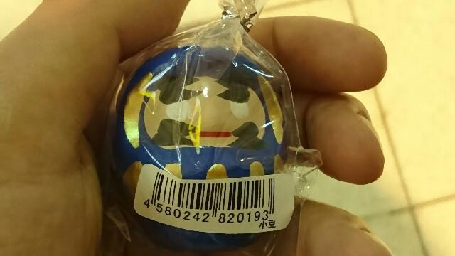 f:id:kiha-gojusan-hyakusan:20180503183245j:image