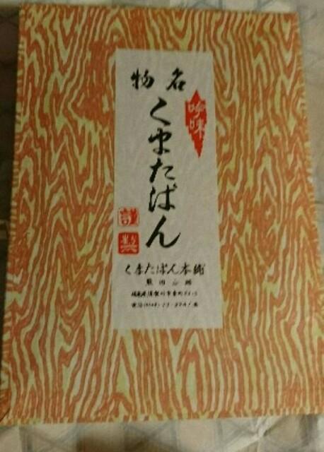 f:id:kiha-gojusan-hyakusan:20180503184053j:image