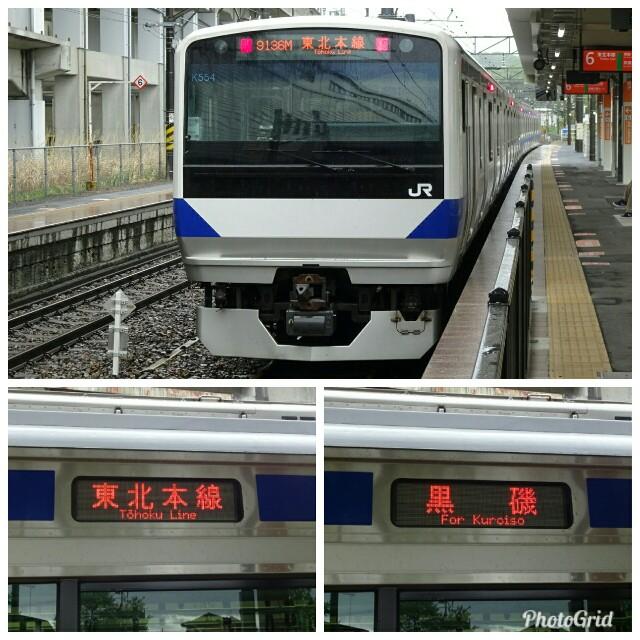 f:id:kiha-gojusan-hyakusan:20180503234921j:image