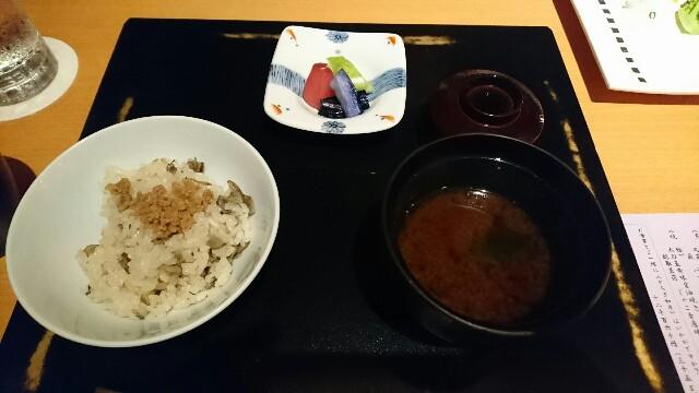 f:id:kiha-gojusan-hyakusan:20180504031215j:image
