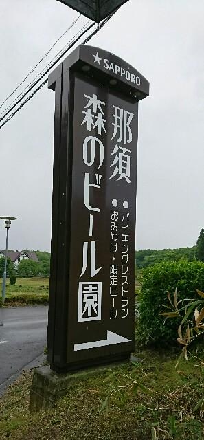 f:id:kiha-gojusan-hyakusan:20180504232628j:image
