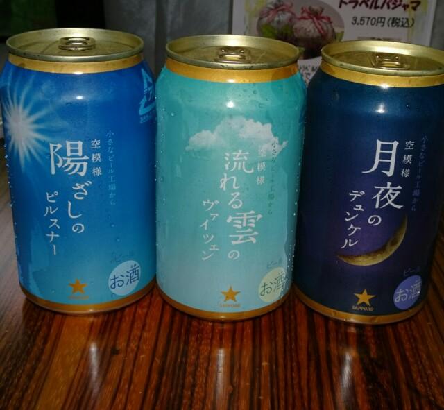 f:id:kiha-gojusan-hyakusan:20180505001654j:image