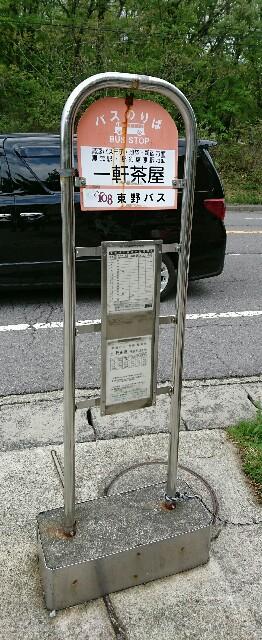f:id:kiha-gojusan-hyakusan:20180505091632j:image