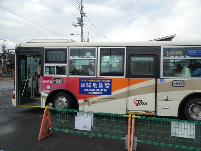 f:id:kiha-gojusan-hyakusan:20180505093303j:image