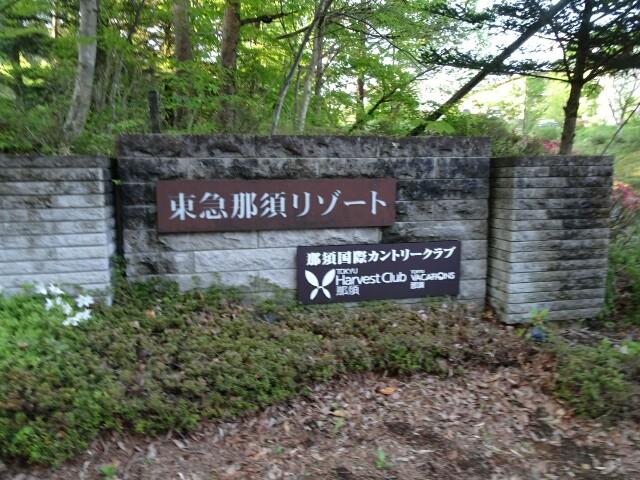 f:id:kiha-gojusan-hyakusan:20180505101733j:image