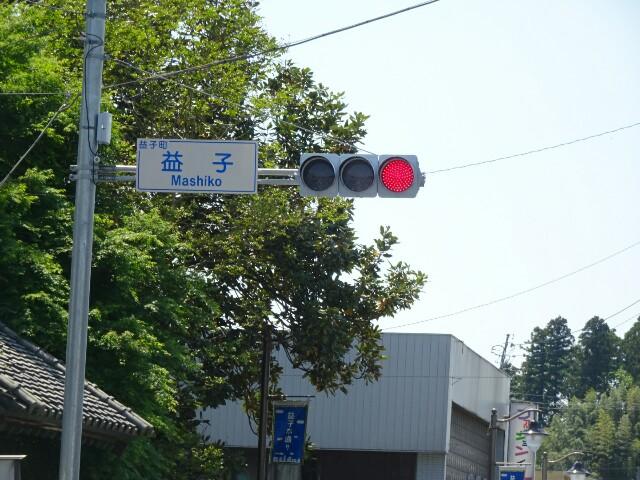 f:id:kiha-gojusan-hyakusan:20180505204212j:image