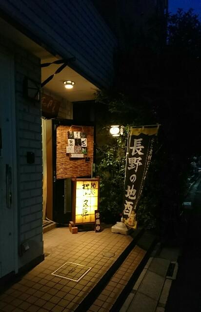 f:id:kiha-gojusan-hyakusan:20180510231417j:image