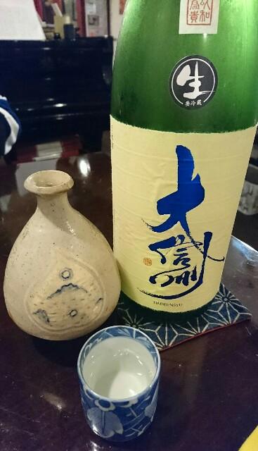 f:id:kiha-gojusan-hyakusan:20180510233228j:image