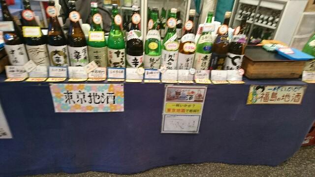 f:id:kiha-gojusan-hyakusan:20180511200505j:image