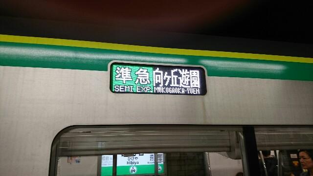 f:id:kiha-gojusan-hyakusan:20180513021637j:image