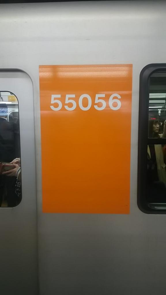 f:id:kiha-gojusan-hyakusan:20180513161620j:plain