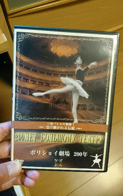 f:id:kiha-gojusan-hyakusan:20180513194547j:image