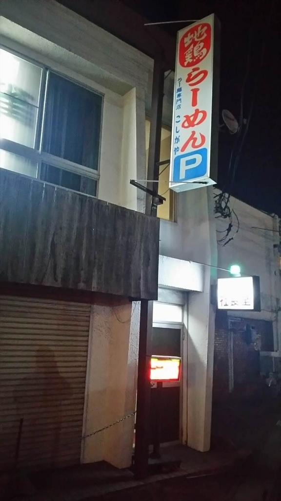 f:id:kiha-gojusan-hyakusan:20180513202935j:plain