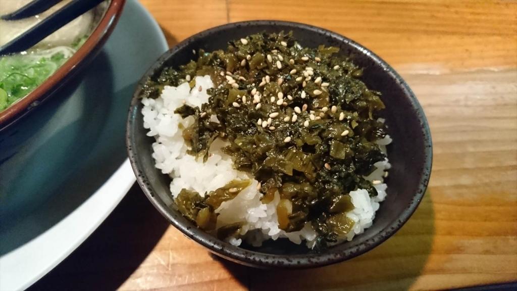 f:id:kiha-gojusan-hyakusan:20180513214505j:plain