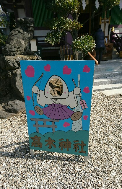 f:id:kiha-gojusan-hyakusan:20180513223839j:image