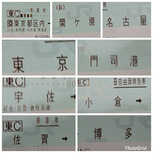 f:id:kiha-gojusan-hyakusan:20180515010115j:image