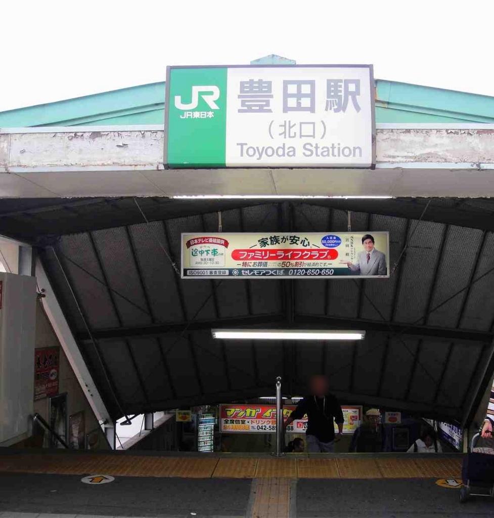 f:id:kiha-gojusan-hyakusan:20180516222625j:plain