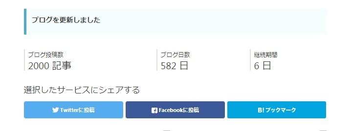 f:id:kiha-gojusan-hyakusan:20180516234620j:plain