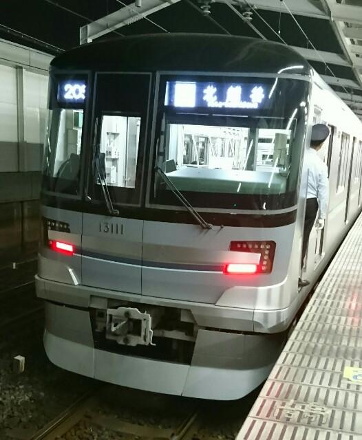 f:id:kiha-gojusan-hyakusan:20180519000441j:image
