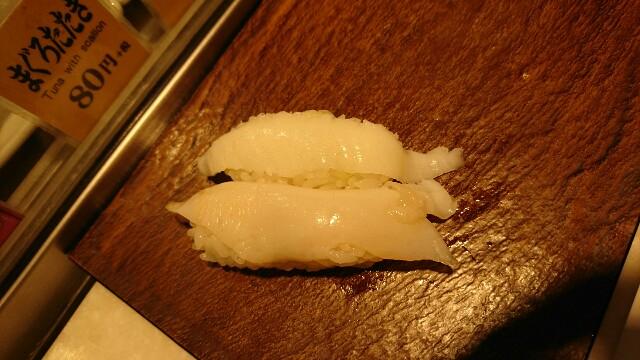 f:id:kiha-gojusan-hyakusan:20180520013507j:image