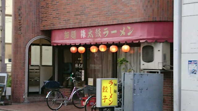 f:id:kiha-gojusan-hyakusan:20180520020122j:image