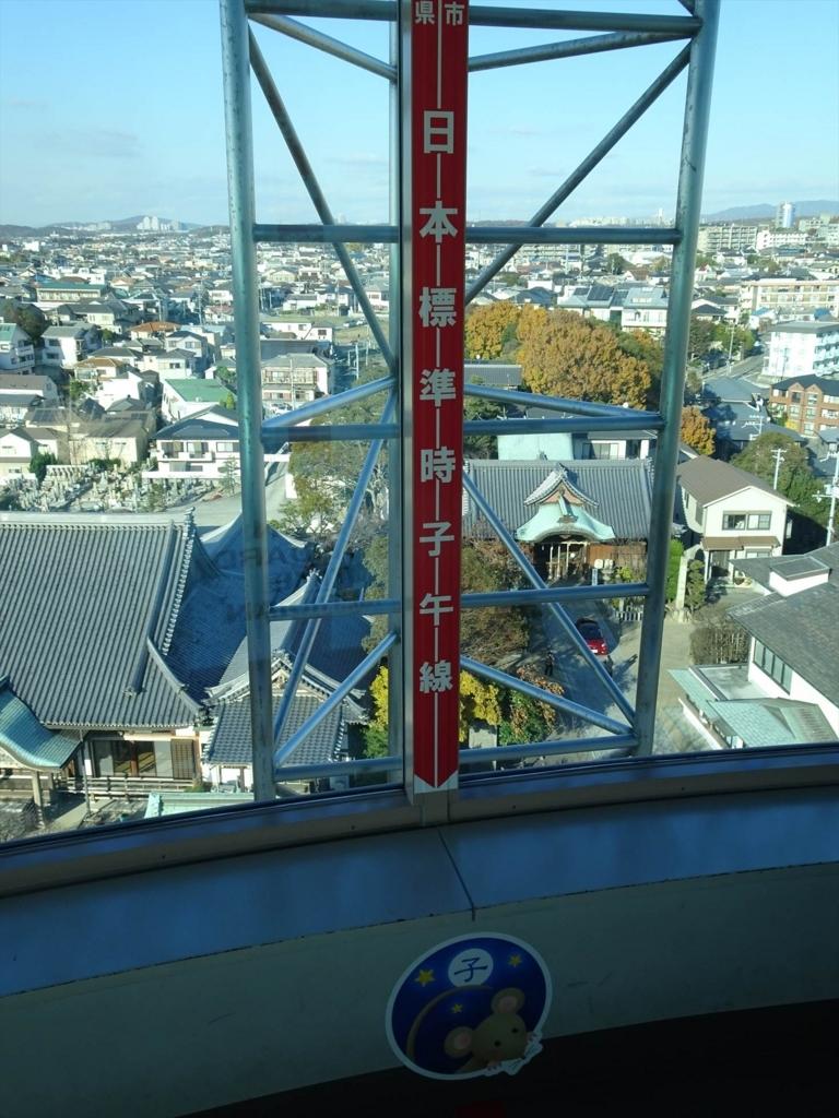 f:id:kiha-gojusan-hyakusan:20180520032518j:plain