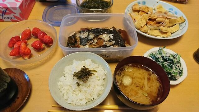 f:id:kiha-gojusan-hyakusan:20180521001051j:image