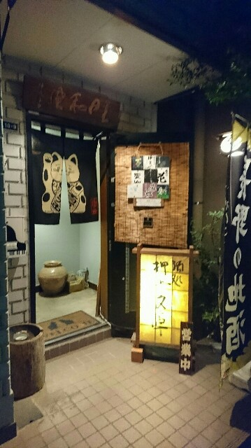 f:id:kiha-gojusan-hyakusan:20180526231241j:image