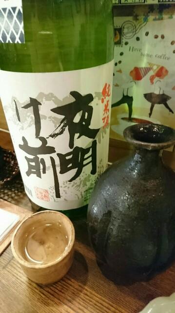 f:id:kiha-gojusan-hyakusan:20180526231622j:image