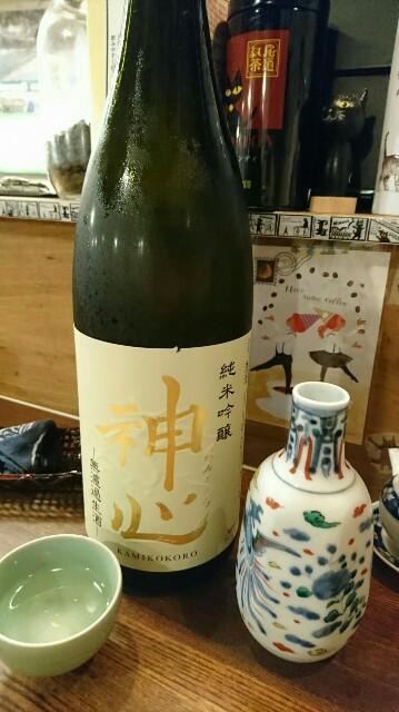 f:id:kiha-gojusan-hyakusan:20180526231636j:image