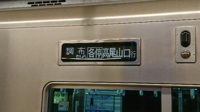 f:id:kiha-gojusan-hyakusan:20180531130159j:image
