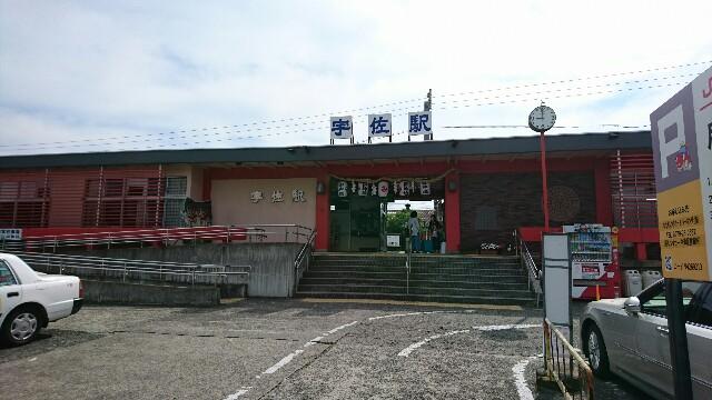 f:id:kiha-gojusan-hyakusan:20180603234250j:image