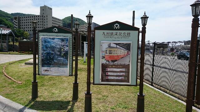 f:id:kiha-gojusan-hyakusan:20180604083237j:image