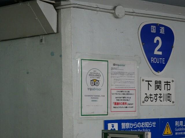 f:id:kiha-gojusan-hyakusan:20180604230438j:image