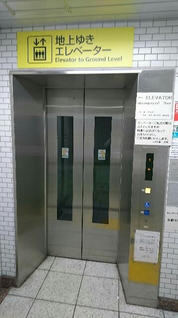 f:id:kiha-gojusan-hyakusan:20180605003142j:image