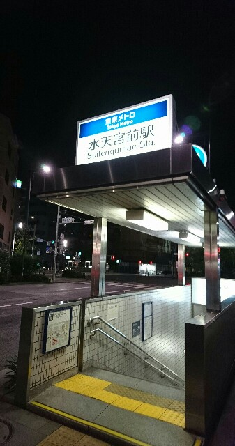 f:id:kiha-gojusan-hyakusan:20180605003255j:image