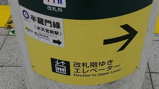 f:id:kiha-gojusan-hyakusan:20180605003311j:image