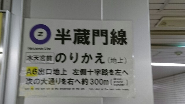 f:id:kiha-gojusan-hyakusan:20180605003337j:image