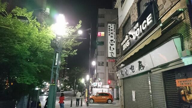 f:id:kiha-gojusan-hyakusan:20180605003628j:image