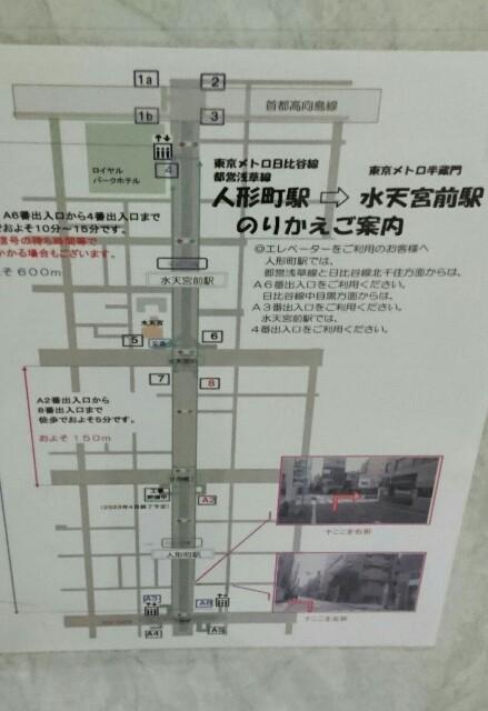 f:id:kiha-gojusan-hyakusan:20180605003654j:image